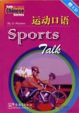 Talk Chinese Series:Sports Talk (With 1CD)