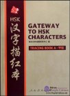 Gateway to HSK Characters: Tracing Book A
