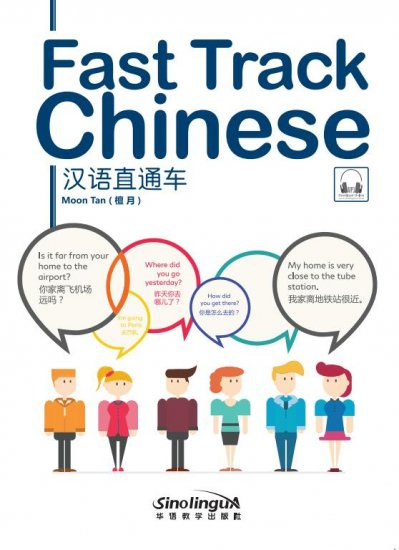 Fast Track Chinese - Click Image to Close