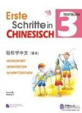 Easy Steps to Chinese (German Edition)