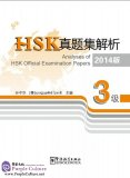 Analyses of HSK Official Examination Papers