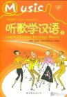 Learn Chinese through Music 1 (With 1CD-ROM)