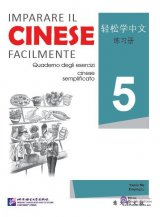 Easy Steps to Chinese (Italian Edition) Workbook 5