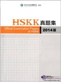 Official Examination Papers of HSK (2014)