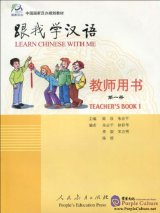 Learn Chinese with Me Vol 1: Teacher's Book