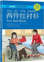 Chinese Breeze Graded Reader Series: Level 4 1100 Words Level - Two Red Shirts