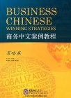 Business Chinese: Winning Strategies