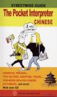 The Pocket Interpreter Chinese (With 1CD)