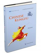 Sharing the Beauty of China: Chinese Kungfu