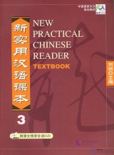 New Practical Chinese Reader 3 (3 Books + 1 DVD + 3CDs)