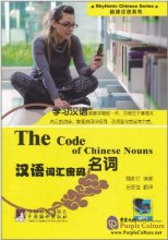 The Code of Chinese Nouns