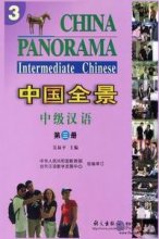 China Panorama - Intermediate Chinese Book 3