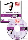 Great Wall Chinese - Essentials in Communication 6: Textbook CD-ROM