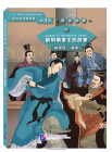 Graded Readers for Chinese Language Learners (Level 3 Historical Stories) 17: Jing Ke's Assassination Attempt on the King of Qin