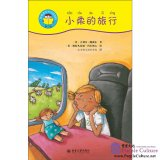 The Travel of Xiaorou: Start Reading Chinese (Level 3)