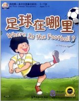 My First Chinese Storybooks 3: Where is the Football? (with 1 MP3)
