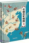 Hand-drawn Historical Map of China (for Children Aged 3-10)