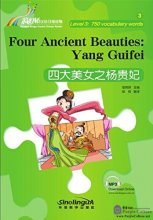 Rainbow Bridge Graded Chinese Reader: Level 3: 750 Vocabulary words: Four Ancient Beauties: Yang Guifei