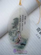 Leaf Vein Bookmark: Tang Poem: SHE SINGS AN OLD SONG
