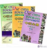 China Panorama - Intermediate Chinese (3 Books + 13 VCDs)