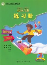 Kuaile Hanyu Happy Chinese (2nd Edition) Vol 3 - Workbook