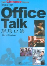 Talk Chinese Series: Office Talk (with CD)