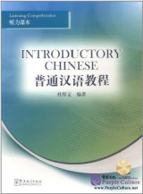 Introductory Chinese: Listening Comprehension (+MP3)