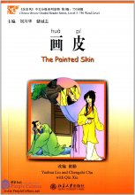 Chinese Breeze Graded Reader Series: Level 3 750 Word Level: The Painted Skin