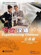 Experiencing Chinese: Official Communication in China (with CD)