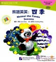 Beginner's Level: Modern Fiction: Meimei the Panda: Seasons (with CD)