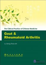The Clinical Practice of Chinese Medicine: Gout & Rheumatoid Arthritis