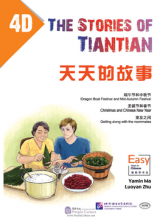 The Stories of Tiantian 4D