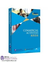 Commercial Culture in China: Commercial Activities (with 1 DVD)