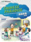 Chinese Paradise (English Edition) - Workbook