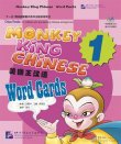 Monkey King Chinese: School-age edition (Word Cards) 1