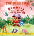 PEP High Five Pre-school Illustrated Chinese for Kids: Numbers (Level One Book 2)