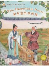 My First Chinese Storybook: Chinese Idioms - The Unsellable Pearl