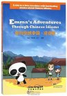 Emma's adventures through Chinese - Idioms