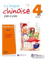 La langue chinoise pas à pas 4 Manuel (with 1 CD)