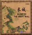 Painter's Tourist Map of Beijing: Guide to The Great Wall