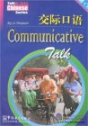 Talk Chinese Series--Communicative Talk (CD-ROM)