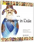 Classics Now Series: Li Yu: Emperor in Exile