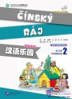 Chinese Paradise (2nd Edition) (Czech Edition) Workbook 2