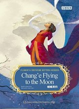 Famous Chinese Myths Series: Chang'e Flying to the Moon