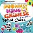 Monkey King Chinese: Preschool edition (Word Cards) A