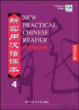 New Practical Chinese Reader vol.4 Textbook