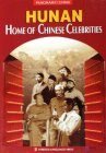 Panoramic China -- Hunan: Home of Chinese Celebrities