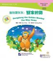 Beginner's Level: Modern Fiction - Dongdong the Golden Monkey: The Way Home (with 1 CD-ROM)