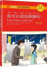 Chinese Breeze Graded Reader Series (2nd Edition): Level 1 300 Words Level: Can I Dance with You?