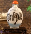 Handmade Inside Painting Snuff Bottle - Wishing You Every Success